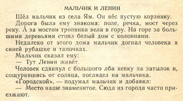 08_Читаем детям_600