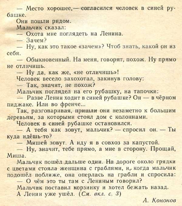 09_Читаем детям_600