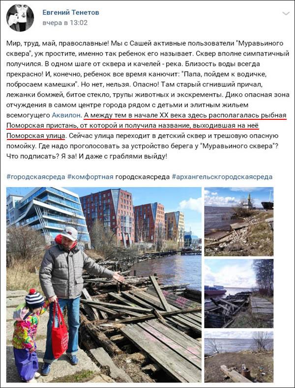 Тенетов_600