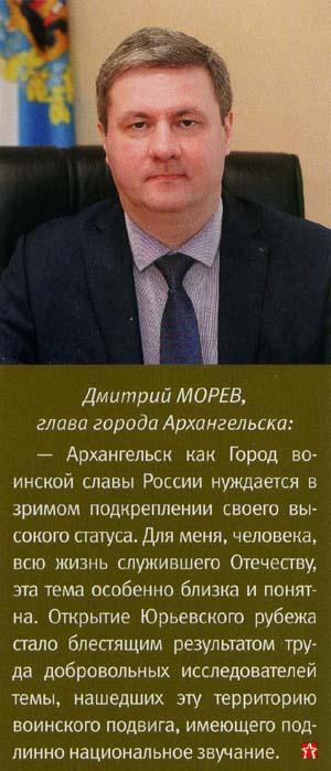 05_стр_32_Морев_300