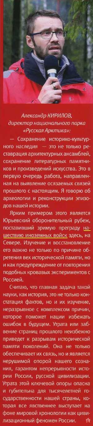 07_стр_42_дир_нац_парка_300 2