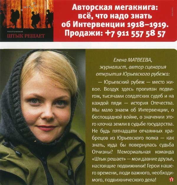 14_стр_52_книга_фр_600