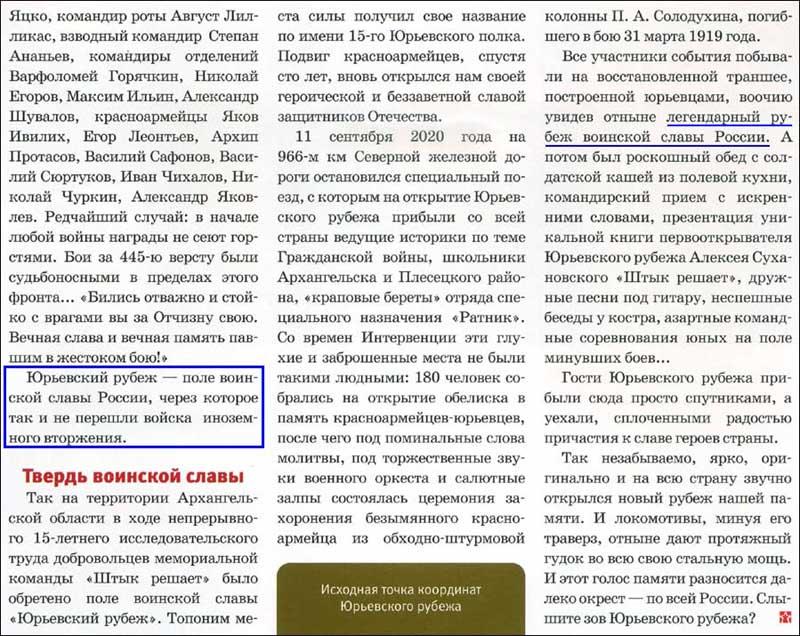15_стр_53_текст_800 2