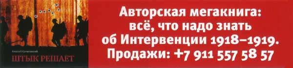 04_Помор_столица 2020_№11_стр_52_600