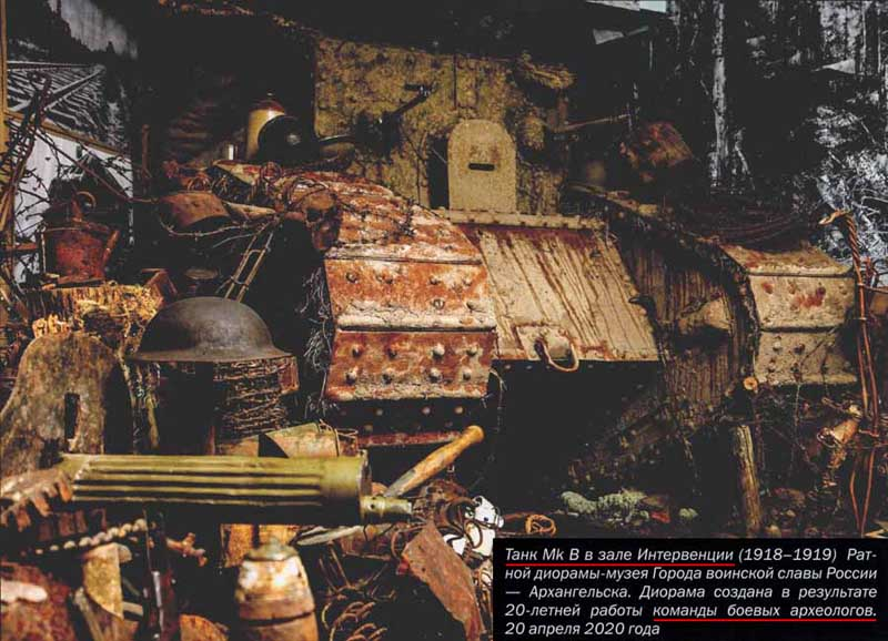 29_танк_подпись_800_крас