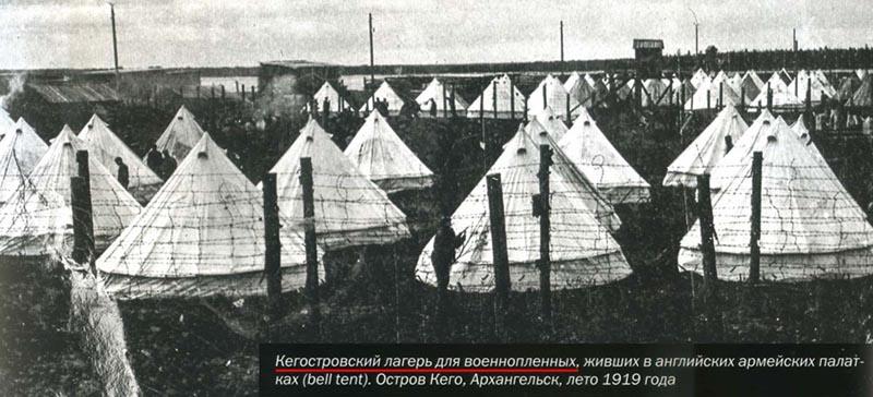 31_лагерь_ для_ военнопл_800