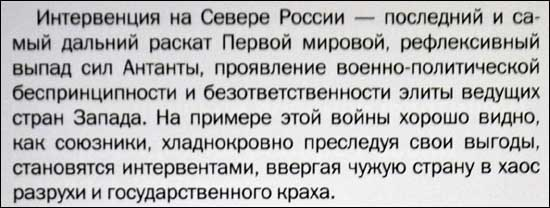 04_стр_11а_550
