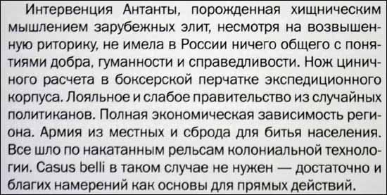 05_стр_11б_550