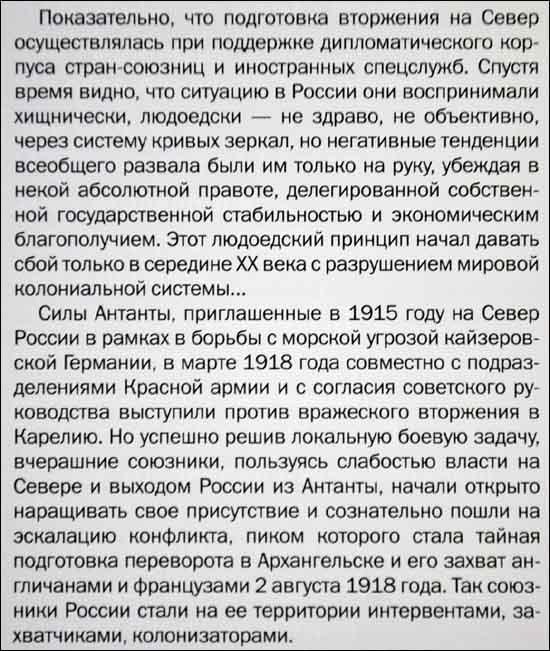 06_стр_11в_550
