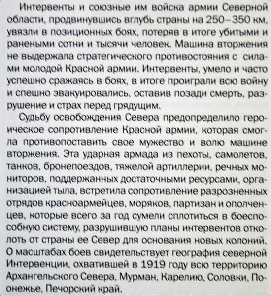 08_стр_12а_550