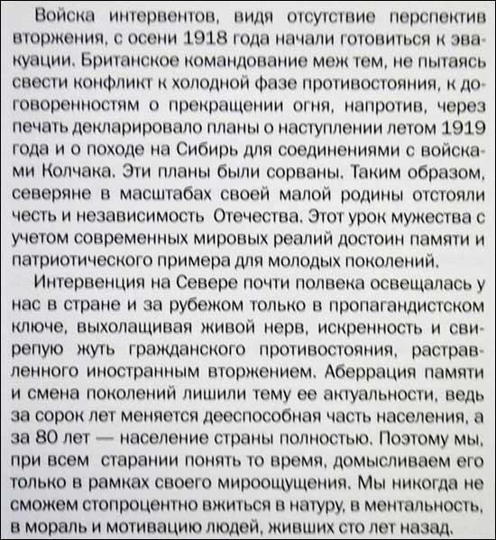09_стр_12б_550