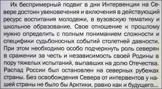 11_стр_12г_550