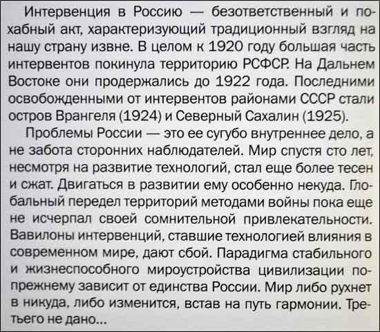 12_стр_12д_550