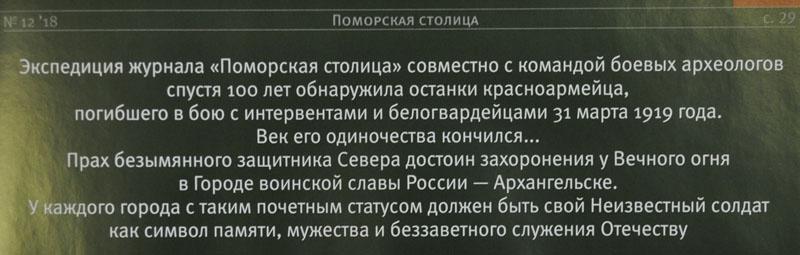 15_подзаголовок_800