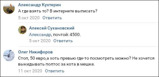 Сухановский_Штык_решает_комм