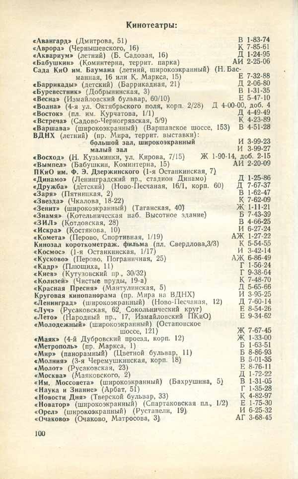 11_театр_600