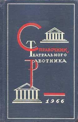 1_театр_250