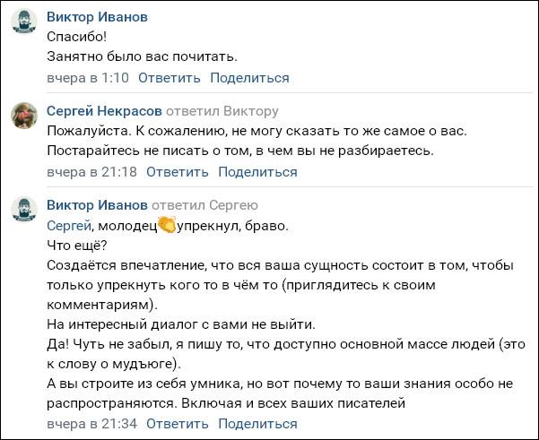 15_Виктор_Иванов_б