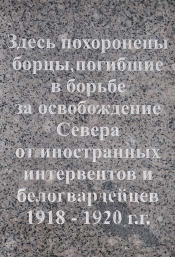 Кегостров_01_350