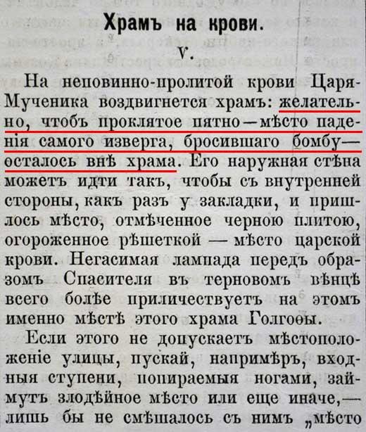 РУСЬ 9 апр 1881 1 520 крас