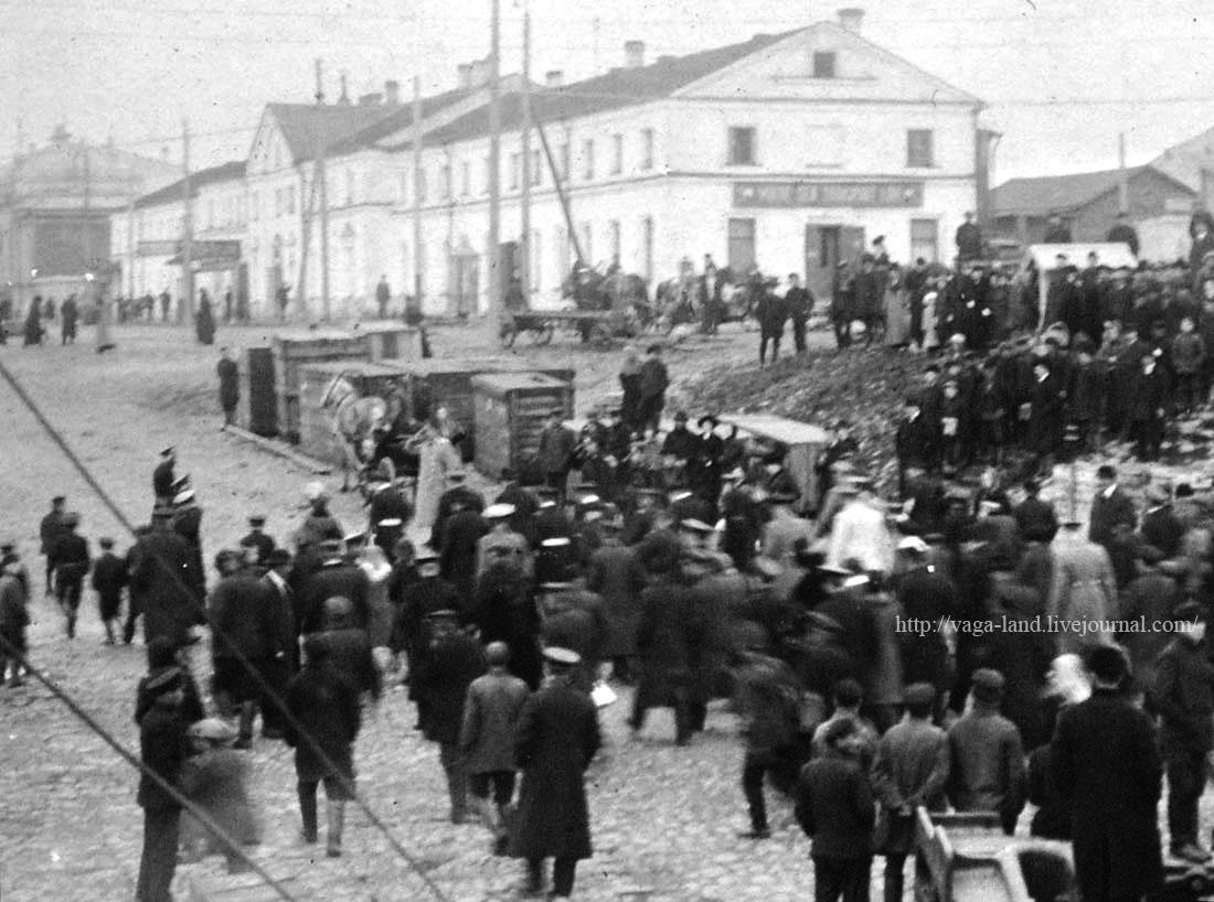 После встречи ТАЙМЫРА и ВАЙГАЧА 3 сент ст стиля 1915 фр 1100 вз