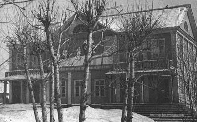 Клуб лесобиржи СЛДК 1972 400 вз