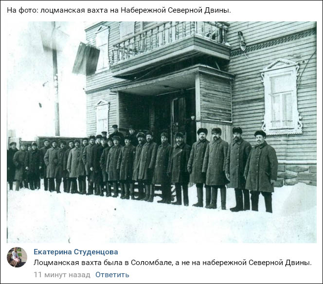 Студенцова_1