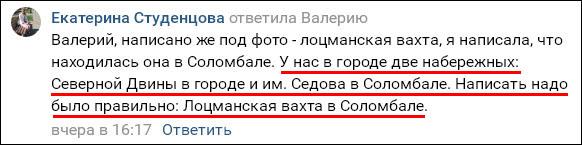Студенцова_2_крас