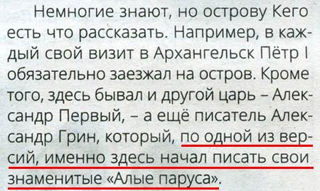Кего_2_450_крас