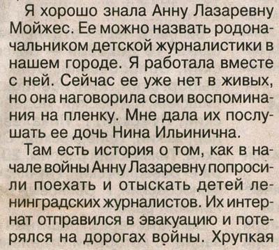 СПб Ведомости 26.11.2016 1 400