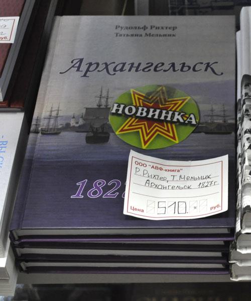я_книга на полке 500