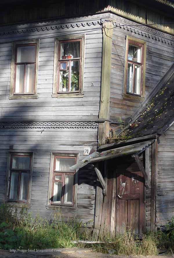 06 Сов косм 70 2008 600вз