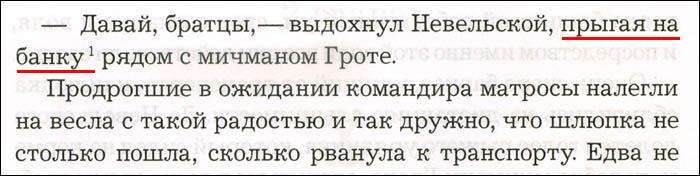 2_Геласимов_стр341_обрез_700_1