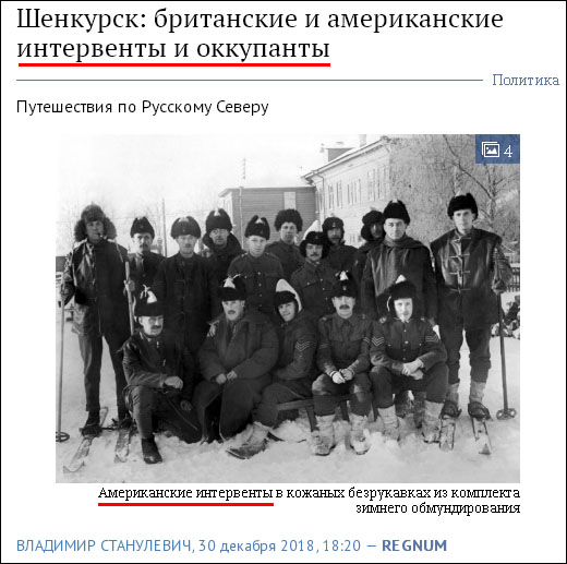 1.Станулевич Интерв и оккуп
