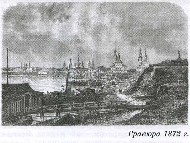 9_Двина 2018 №3 Не Архангельск 2 800