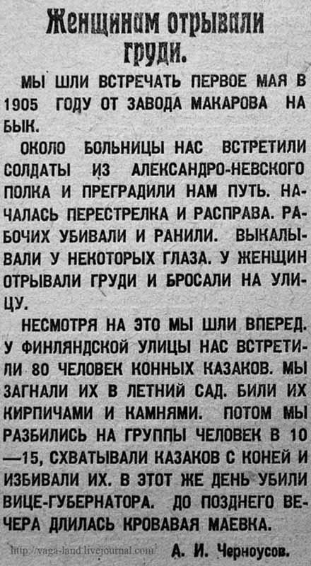 Волна 1925 год 440