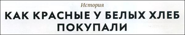 01_заголовок_600