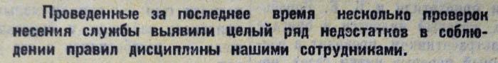 Лен_мил_26_июня_1960 700 фр1