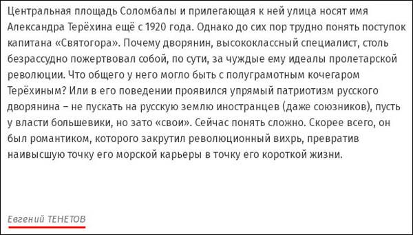 Дрейер_оконч_подп_Тенет_600