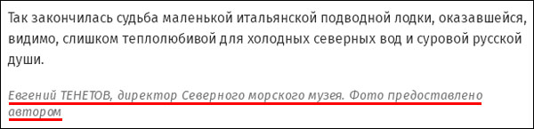 СвГеоргий_окончание_600