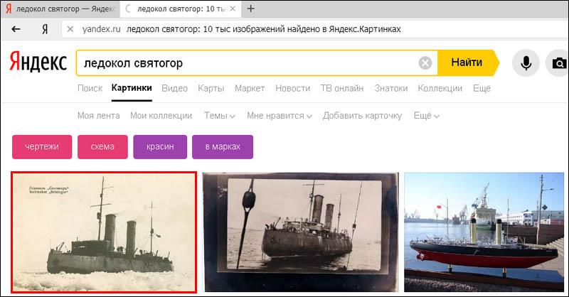 04_Святогор_Яндекс_800