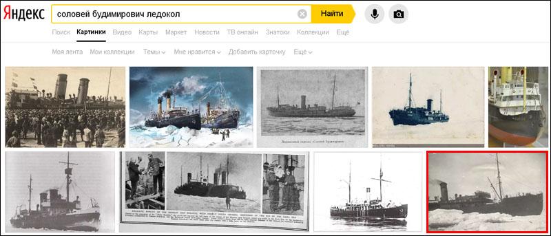 10_Соловей_Будимир_Яндекс 800