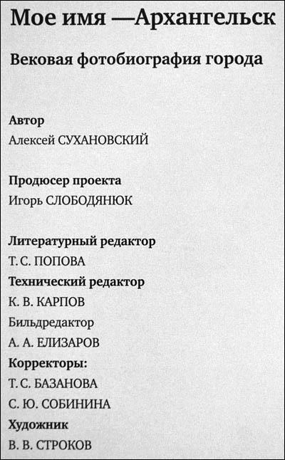 17б_редакция_400