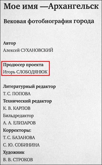 14_редакция_350