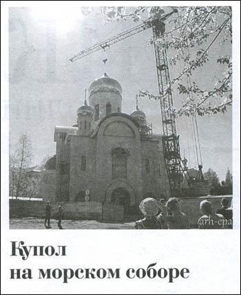 1_Вестник Арх митрополии 2018 №3 июль фр350