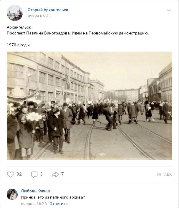 1_мая_1971_608