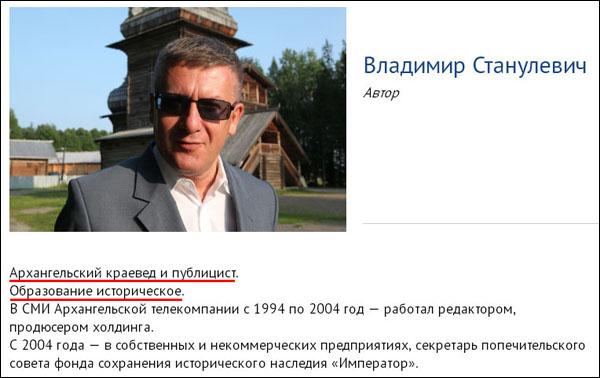 02_Станулевич_фото_600