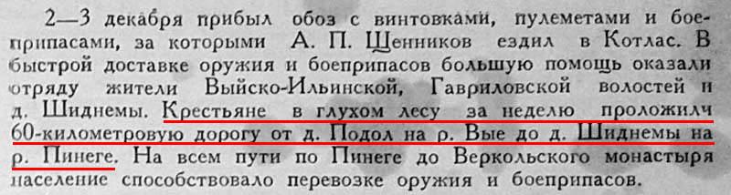 08_Стр_21_800_чб