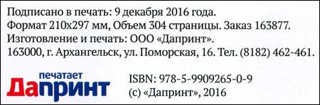 12_информация_фр_450