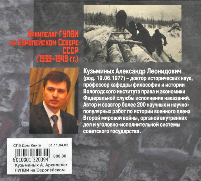 Кузьминых_2_700